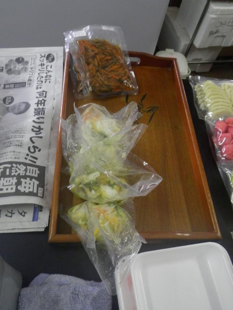 yamagiwa4-9
